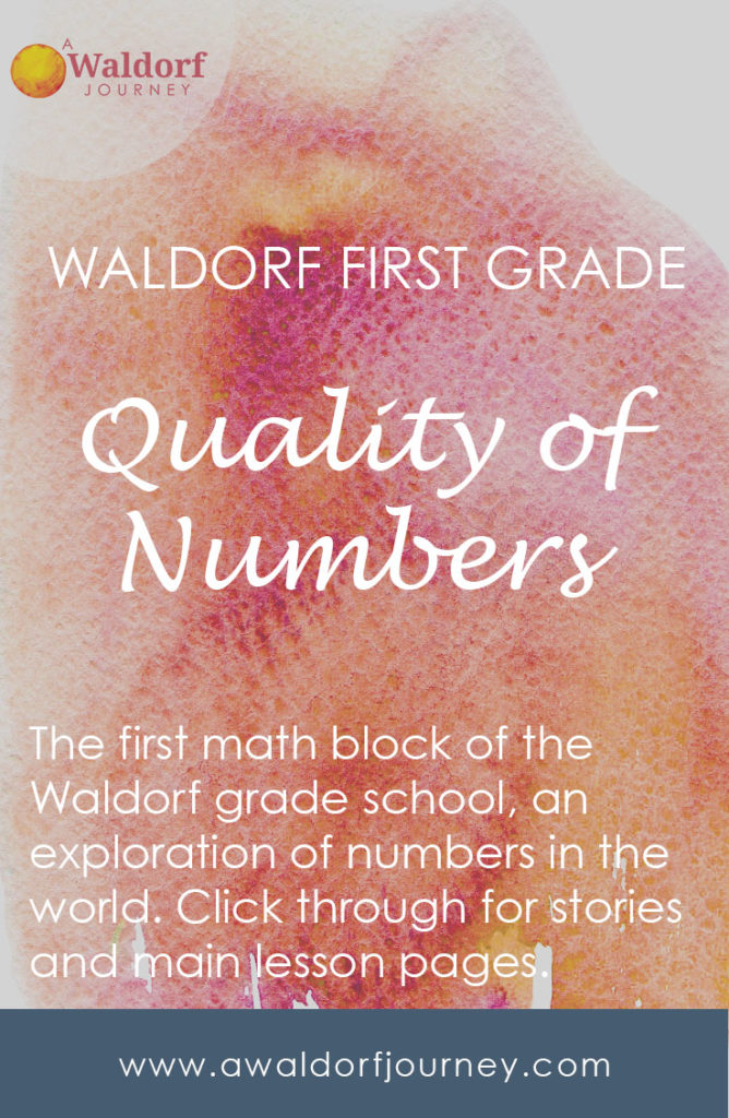 Waldorf First Grade | Quality of Numbers Main Lesson Pages